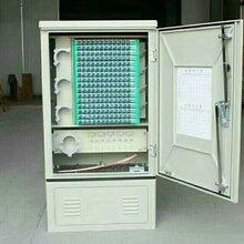 SMC光纜交接箱