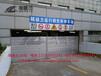 武汉防汛挡水板厂家,武汉不锈钢挡水板,武汉挡水板
