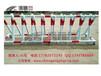 武汉城市广告护栏武汉道路隔离围栏武汉城市护栏武汉交通防护栏武汉栏杆厂家