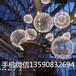 重庆商场改造吊灯商场中庭吊灯厂家定制LED圆球满天星吊灯厂家直销