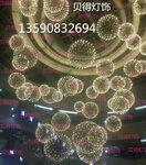 天津商场吊灯中庭吊灯中空吊饰商场灯具厂家定制满天星吊灯厂家直销