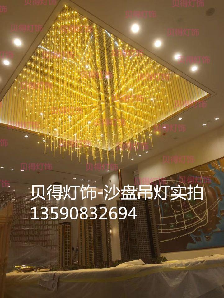 高明沙盘吊灯售楼部灯具LED满天星方格立方体吊灯售楼处大灯厂家定制