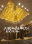 珠海售楼中心吊灯沙盘吊灯LED网格吊灯售楼处吊灯一般要多少钱贝得灯饰为您省钱