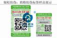 廣州傾松rfid標簽制作不干膠電子標簽定制