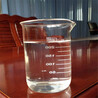 廣州聚氨酯用脫模劑長鏈烷基硅油生產廠家