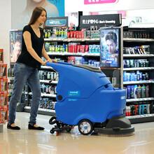 容恩洗地机R50B手推电动洗地机