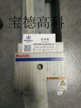 力士乐驱动器电源模块维修完整测试系统值得信赖