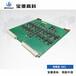 海德堡输入输出板EAK2海德堡SAK2海德堡电路板