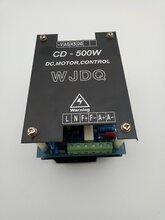 高斯水墨盒CD-500W高斯印刷机电路板图片