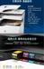 惠普HP77740DN噴墨辦公無污染環保打印機