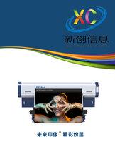 一次喷印双面效果,高效多功能材料广,墨水环保附着力强,大幅面彩白彩UV微喷打印机图片