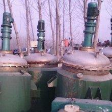 6300升江苏扬阳九成新搪瓷反应釜2台二手化工设备转让