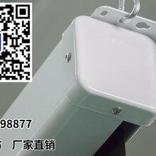 本溪法国XY投影幕EC2-BlackCrystal150寸/16:9厂家供应图片