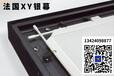 金華XY投影幕玻纖幕ZHK-WF1Pro120寸價格
