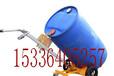 遼寧大連低位油桶搬運車500kg油桶搬運車DC500油桶搬運車
