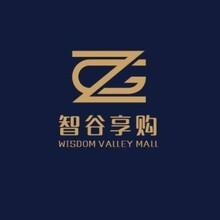智谷享购线上招商图片