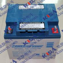 美国原装PS-12400NB铅酸蓄电池12V40.0AH2000mA