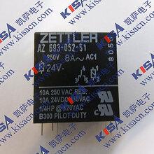 AZ696-1C-6DEAmericanZettler10AMP6VDC
