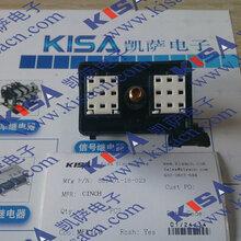581-01-18-023汽车连接器18PosBlackCINCH