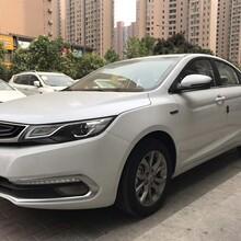 西安喜相逢汽车服务有限公司---全新吉利帝豪GL首付仅需9499