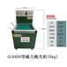 新新亮GL6450型磁力抛光机
