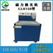 苏州新新亮GL6750型磁力抛光机厂家生产