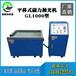 苏州新新亮GL1000型磁力抛光机厂家生产