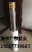 郑州升降阻车柱厂家批发安装