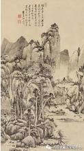 王原祁作品近几年拍卖成交记录