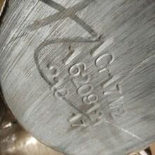 公司销售30CrMo圆钢35CrMo圆钢,12Cr1MoV圆钢等各种材质的圆钢