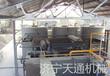 陕西汉中某某制药厂废水排放处理污水处理设备