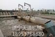 安徽合肥某纺织印染厂污水处理工艺废水处理净水设备工程实例