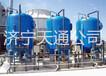 辽宁抚顺某纺织印染废水排放,工业污水处理设备,废水处理设备工程设计