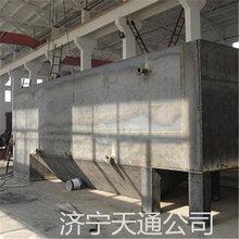 陕西宝鸡天通一体化污水处理设备地埋式污水处理设备