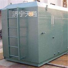 云南临沧工业污水处理设备地埋式污水处理设备