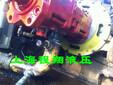 厂家供应A11V190液压柱塞泵月牙轴承