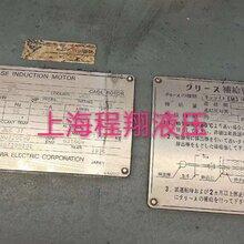 上海品牌销售原装川崎液压泵LZ500及电机