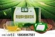 包工包料青钱柳叶复合植物固体饮料加工ODM贴牌生产