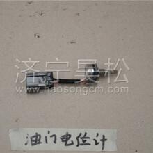 供应小松PC200-7挖掘机驾驶室驾驶楼