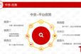 中京文交所招募会员,目前已经通过国家的回头看政策了