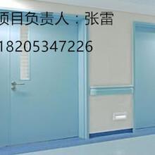 批发医院专用门医用钢质门病房洁净气密门图片