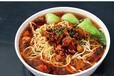 壹殿仟麺加盟多少钱