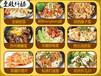 壹殿仟麺加盟费