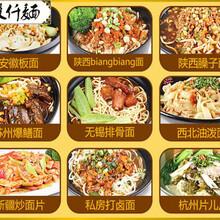 壹殿仟麺加盟费图片