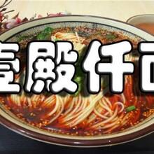 壹殿仟麺加盟靠不靠谱图片