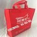 供利友西宁广告手提袋和青海广告袋价格低