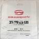 供西宁塑料袋包装和青海包装销售