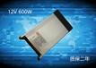 防雨12V600W恒压开关电源