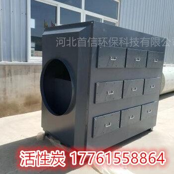 活性炭廢氣處理設備2層1000-3000風量