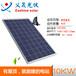 厂家直销太阳能光伏发电设备